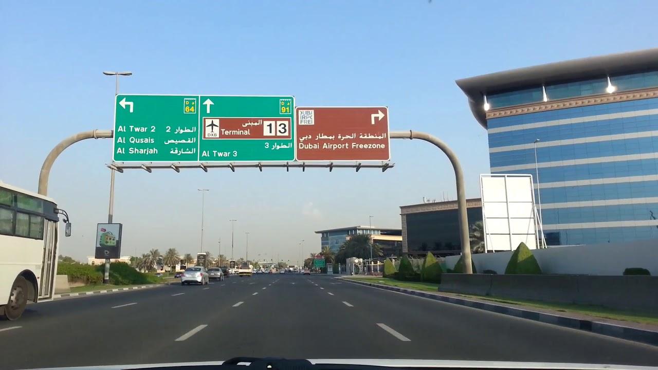 Dubai Airport Pickup Terminal 2